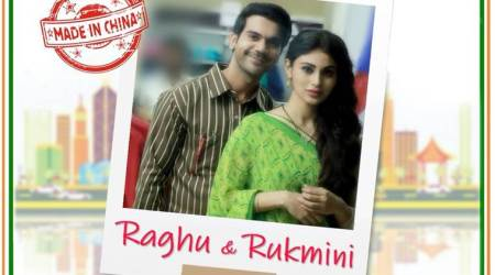 Mouni Roy, Rajkummar Rao's look in Made In China revealed
