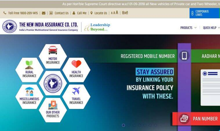 NIACL,NIACL Assistant recruitment 2018,NIACL Assistant recruitment exam