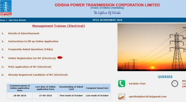 OPTCL recruitment,OPTCL,optcl.co.in, management trainee jobs
