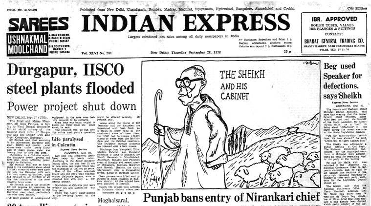 Forty Years Ago, September 28, 1978: Durgapur flooded