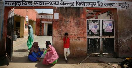 What govt needs to bridge: Swank 500-bed hospital, crumbling 1-room health centre