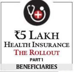 Pradhan Mantri Jan Arogya Yojana: Meet beneficiary number 1