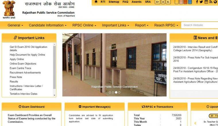 rpsc.rajasthan.gov.in, RPSC, RPSC exam schedule