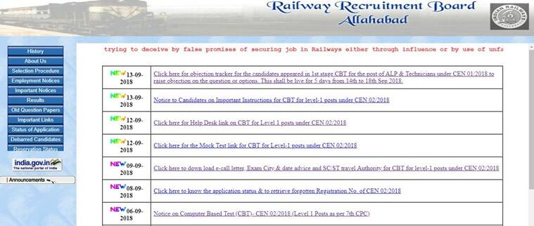 RRB Group C ALP, Technician answer key 2018 released: How to