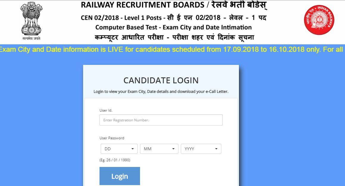 RRB Group D admit card Highlights: Steps to download e-call