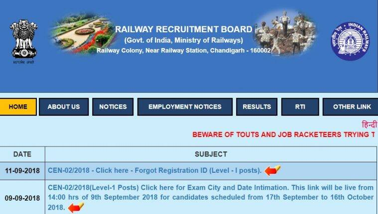 railway group d exam center, rrb group d exam date 2018, www.rrb.gov.in