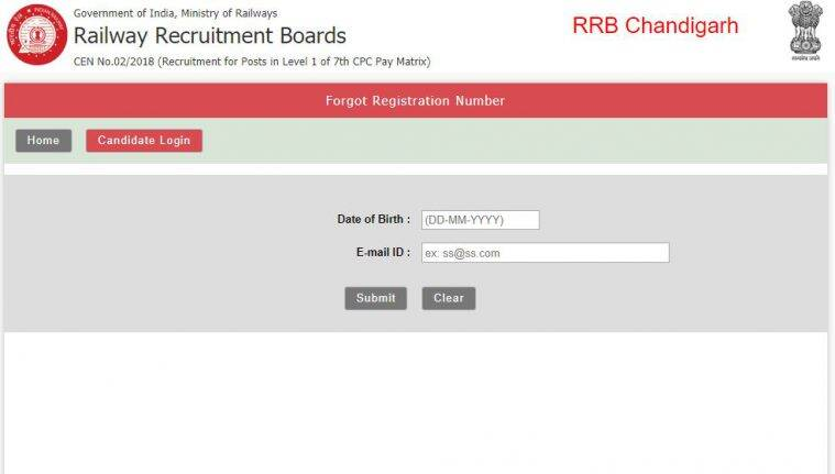RRB Group D exam 2018: Re-obtain your registration ID, admit card