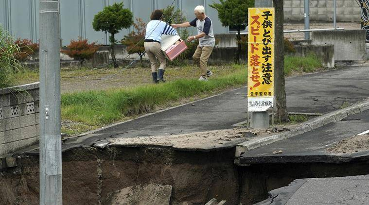 Forty-four people were killed and 660 injured when the powerful earthquake rattled Hokkaido this month causing considerable damage