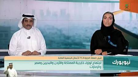 In a first, female news anchor presents evening newscast in Saudi Arabia
