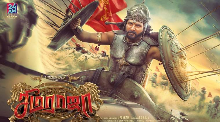 Image result for seemaraja film