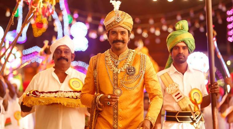 Seema Raja box office collection day 1 Sivakarthikeyan