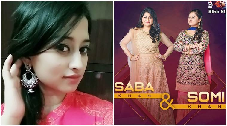 somi khan Bigg Boss 12 contestant always wanted to be famous