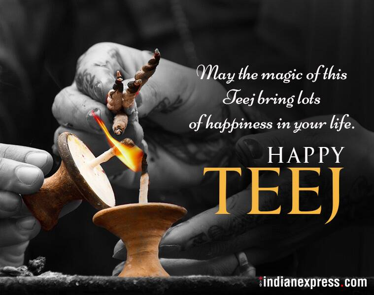 Hartalika Teej, Hartalika Teej 2018, Hartalika Teej 2018 Date, Hartalika Teej 2018 date in India, Teej, Teej 2018 Teej 2018 date in India, Happy Hartalika Teej, Happy Hartalika Teej 2018, Happy Hartalika Teej Images, Happy Hartalika Teej Messages, Happy Hartalika Teej SMS, Happy Hartalika Teej 2018, Happy Teej, Happy Teej Wishes, Hartalika Teej Puja Vidhi, Hartalika Teej Puja Muhurat, Hartalika Teej Puja Time, Hartalika Teej Vrat Katha, Hartalika Teej Puja Vrat Hartalika Teej Puja Procedure, Hartalika Teej Wishes Images