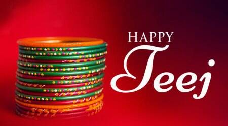 Happy Hartalika Teej 2018: Wishes Images, Quotes, Messages, SMS, Wallpaper, Status, Pictures, Pics