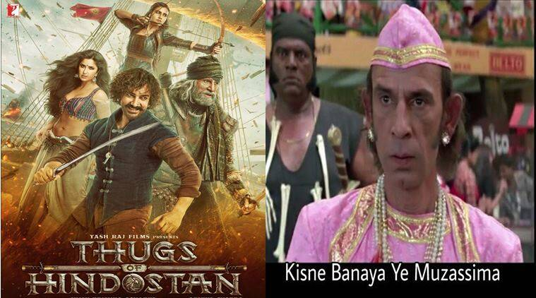 Thugs of Hindostan, Thugs of Hindostan trailer, Thugs of Hindostan trailer memes, Thugs of Hindostan memes, aamir khan, amitabh bachchan, bollywood memes, indian express