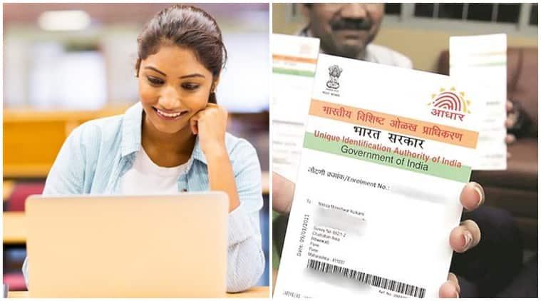 UGC NET, JEE Main, UGC NET 2019, JEE Main 2019, Aadhaar card, UGC NET Exam Date