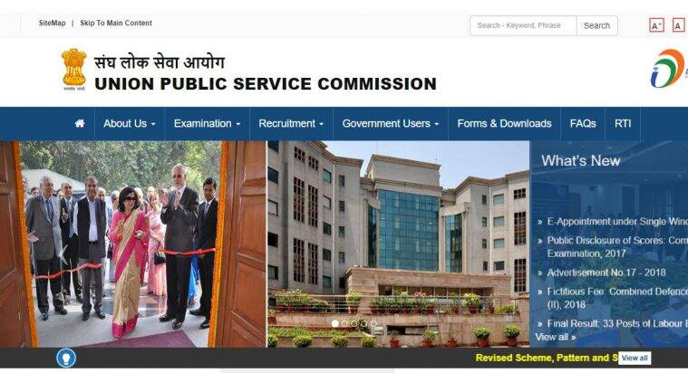 UPSC, UPSC jobs, UPSC recruitment, govtjobs