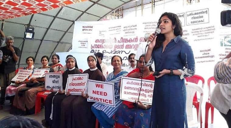 wcc on the kerala nun rape case