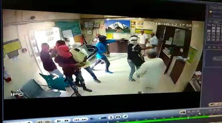 Six men barge into Corporation Bank, shoot cashier dead