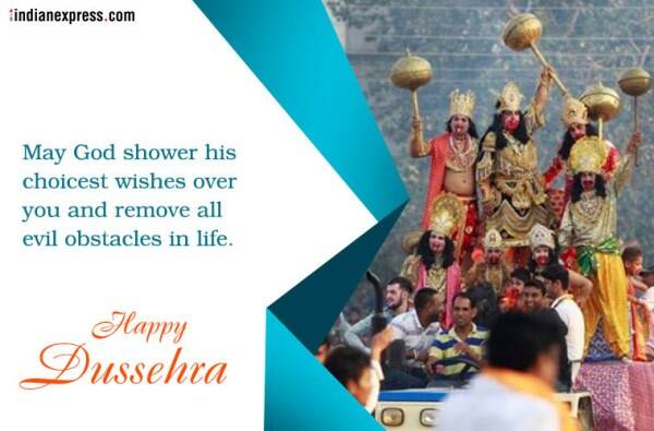 Happy Dussehra 2018: Wishes Images, Quotes, Messages, SMS, Greetings, Wallpaper, Photos, Pics