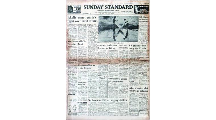 October 15, 1978, Forty Years Ago