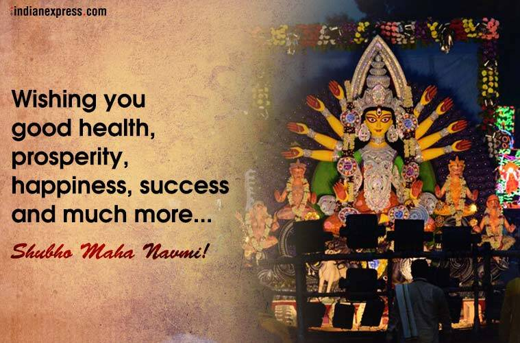 happy navami, navami, navami 2018, durga navami, durga navami 2018, happy durga navami, happy durga navami wishes, happy durga navami images, happy durga navami sms, happy durga navami wallpaper, happy durga navami photos, happy navami images, happy navami wishes, happy navami pics, happy navami quotes, happy navami sms, happy navami wallpaper, happy navami photos, happy navami greetings, happy navami greetings, happy navami wishes images