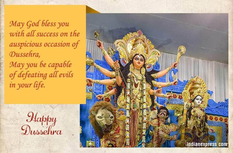 Vijayadashami Wishes, dussehra, dussehra 2018,
