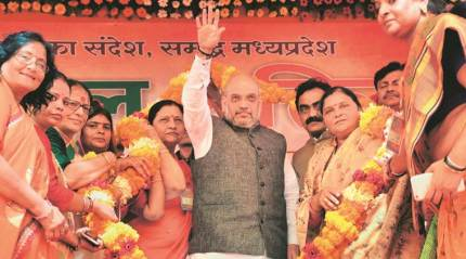 Madhya Pradesh Assembly polls: Only BJP can make the country safe and prosperous, says AmitShah