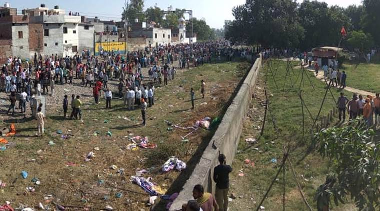 amritsar train accident - photo #2