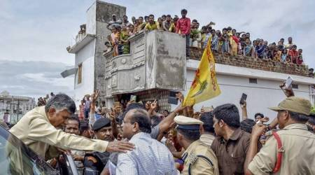 Chandrababu Naidu seeks Rs 1,200 crores from Centre as interim relief for cyclone affecteddistricts