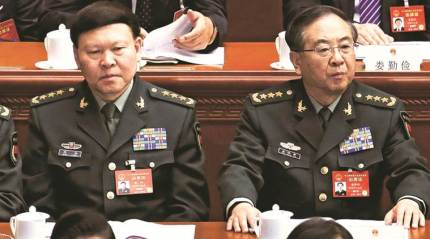 China strips two ex-generals of rank overcorruption