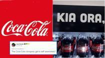 'Irony?' wonder Twitterati as Coca-Cola vending machine greeting reads 'Hello, death'