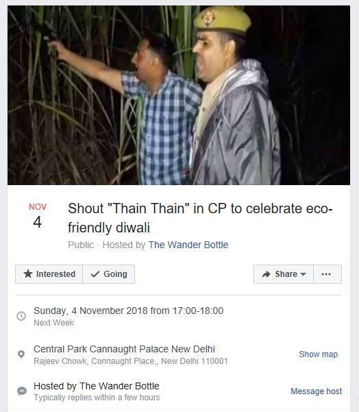 The hidden motives behind a Delhi event to shout 'thain