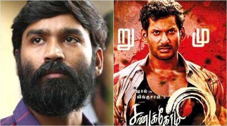 dhanush and vishal photos