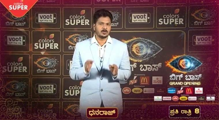 Bigg Boss Kannada 6: Sudeep opens show by paying tribute to the Bigg