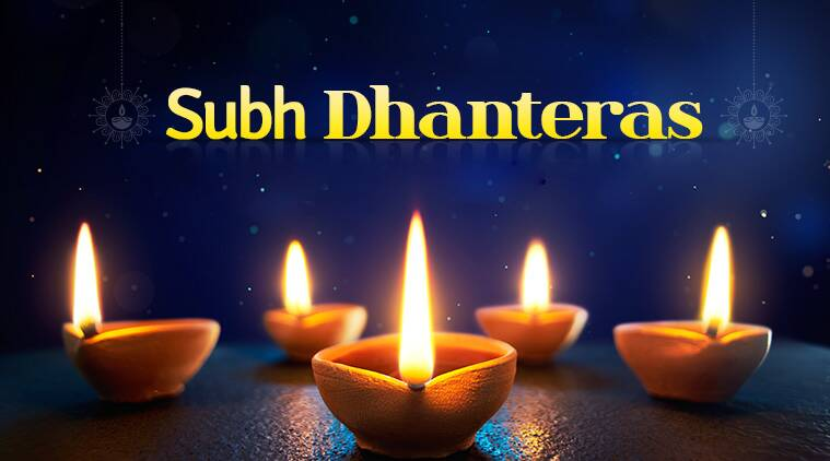 dhanteras, dhanteras 2018, dhanteras images, happy dhanteras, happy dhanteras images, happy dhanteras sms, happy dhanteras quotes, dhanteras quotes, happy dhanteras photos, happy dhanteras pics, happy dhanteras wallpaper, happy dhanteras wallpapers, happy dhanteras wishes images, happy dhanteras wishes, happy dhanteras wishes sms, happy dhanteras pictures, indian express, indian express news