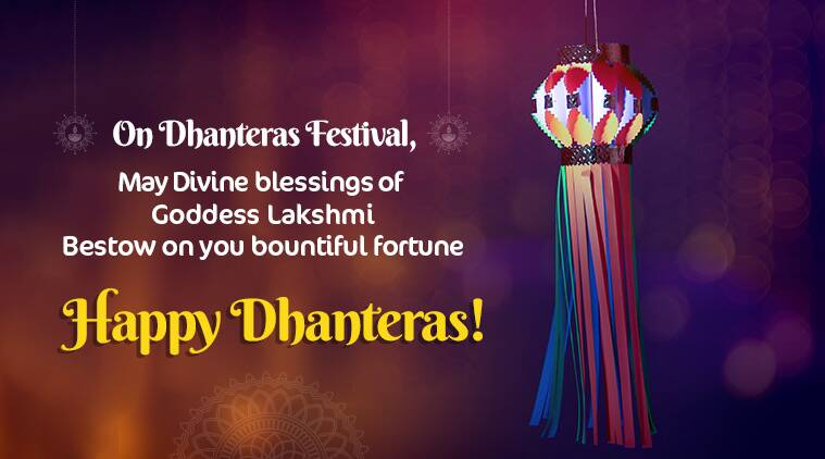 Happy Dhanteras 2018 Wishes Images Wallpapers Quotes