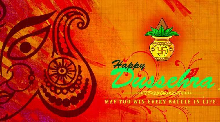 Happy Dussehra 2018: Vijayadashami Wishes Images, Messages, Photos and Status for Whatsapp and Facebook