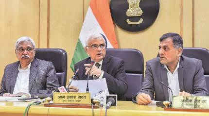 Chief Election Commissioner to visit Hyderabad tomorrow to review pollpreparedness