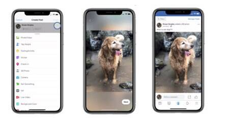 Facebook, Facebook 3D photo, Facebook 3D Photos, How to upload 3D Photos on Facebook, What is 3D photo, Post 3D photo on Facebook, Facebook 3D Photo feature