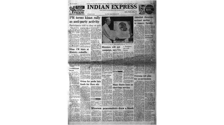 October 16, 1978, Forty Years Ago: PM on kisan rally