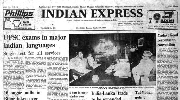 Forty Years Ago, November 1, 1978: Sugar Crisis