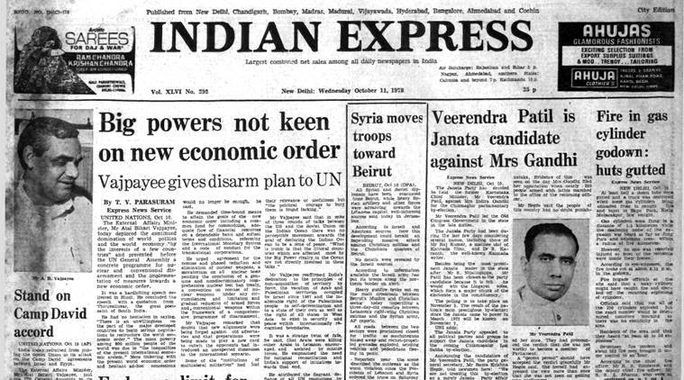 Forty Years Ago, October 11, 1978: Vajpayee At UN