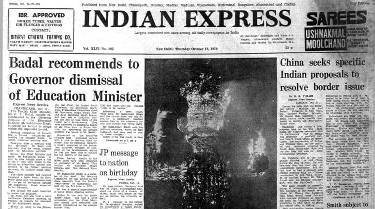 Forty Years Ago, October 12, 1978: Badal sacks minister