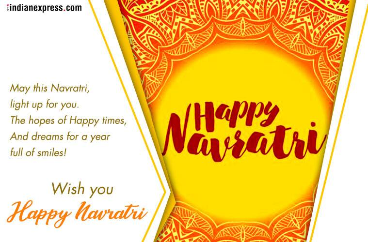 Happy Navratri 2018 Wishes Images:
