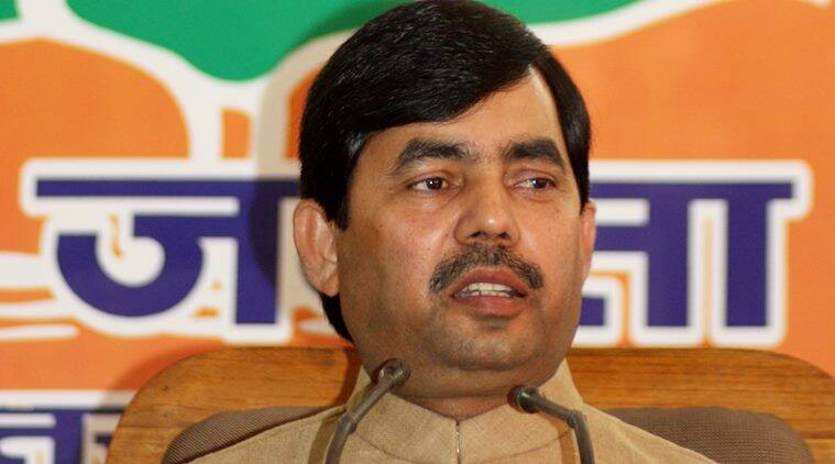 India is not a dharamshala, says Shahnawaz Hussain defending NRC, bjp leader nrc