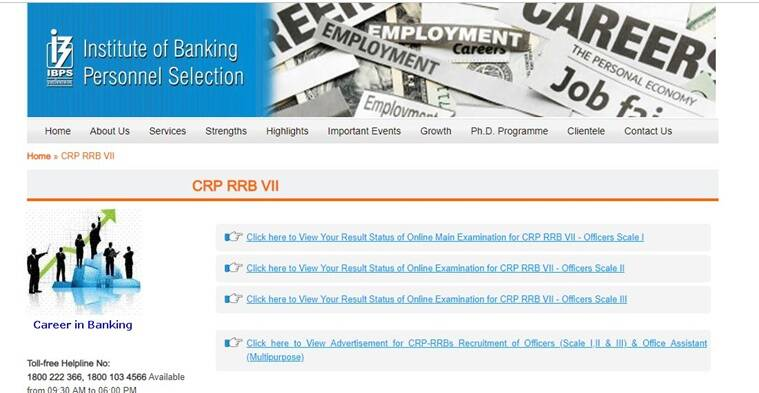 ibps, ibps rrb, ibps rrb officer scale result, ibps rrb officer scale result 2018, ibps rrb officer scale 1 result