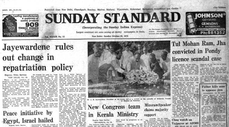Forty Years Ago, October 29, 1978: Tamils in Sri Lanka