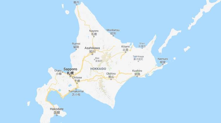 Quake shakes part of northern Japan hit by deadly landslides