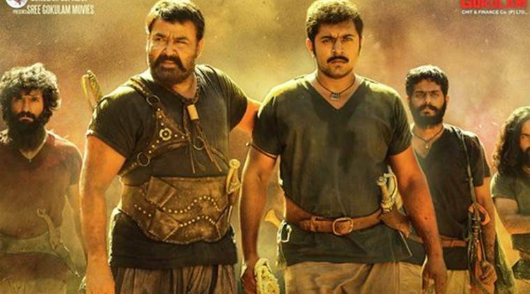 Kayamkulam Kochunni movie review Nivin Pauly Mohanlal